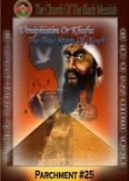 Utniphistim Or Khufu, The True Story Of Noah